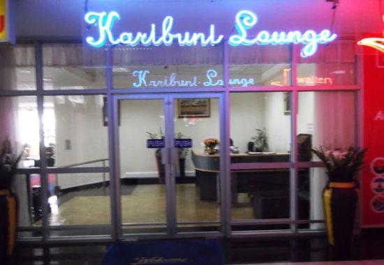 CAA-Uganda-karibuni-lounge-at-entebbe-international-airport