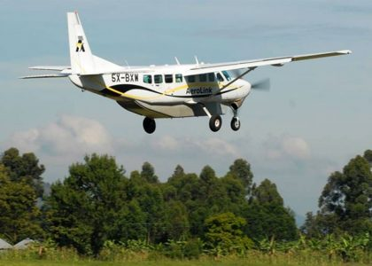 Pakuba-Airfield-is-managed-by-CAA-Uganda