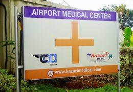 Health-facility-at-Entebbe-Airport