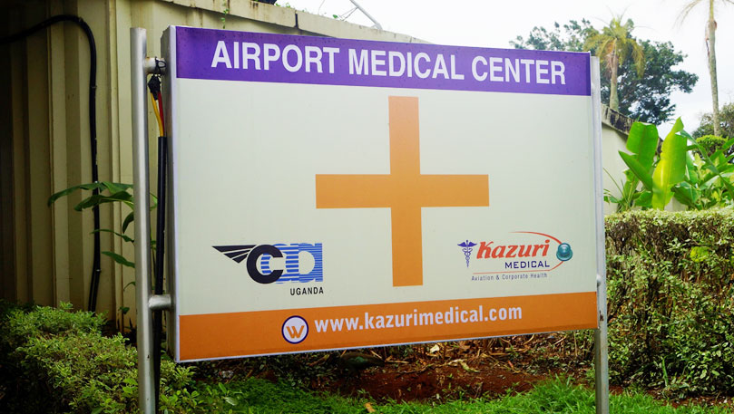 Health-facility-at-Entebbe-Airport